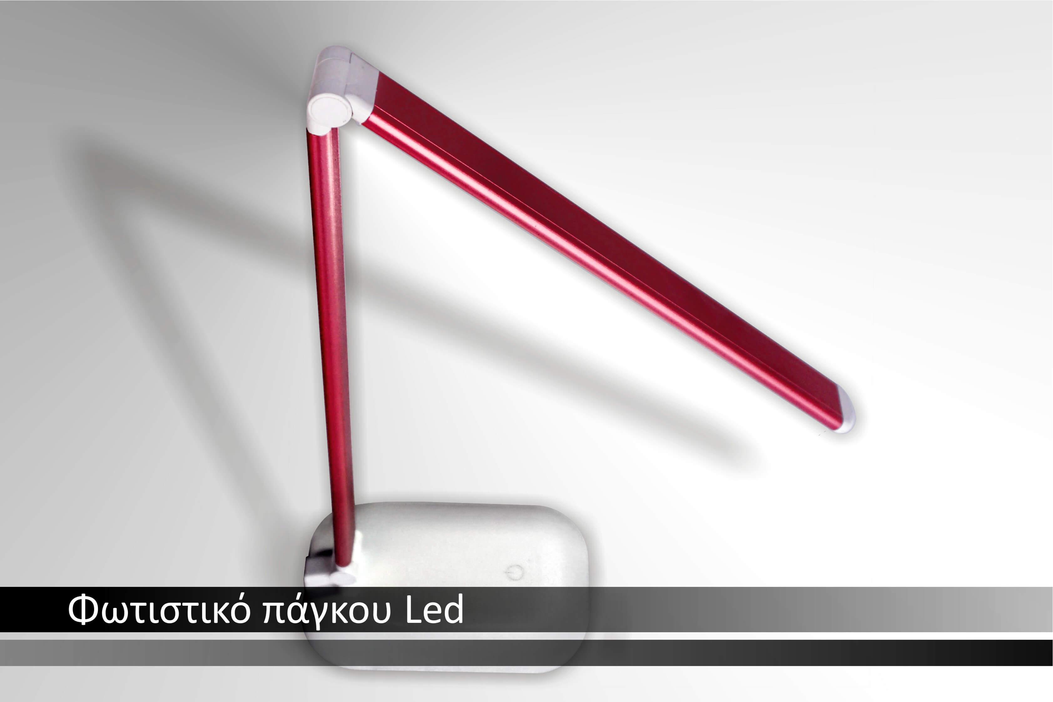 Φωτιστικό πάγκου LED